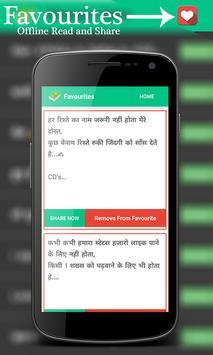 Latest Whatsapp Status screenshot 3