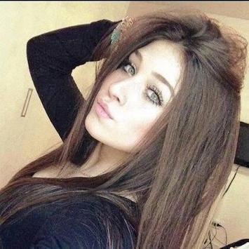 احلي صور بنات لبنان screenshot 1