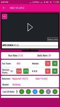 Cricket Guru Live screenshot 1