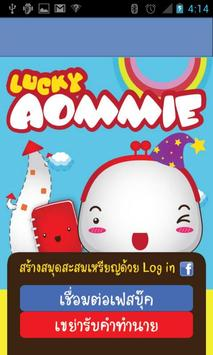 Lucky Aommie poster