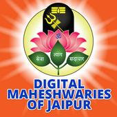 Digital Maheshwaries of Jaipur icon