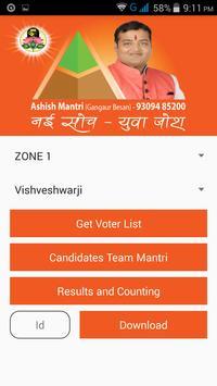 Digital Maheshwaries of Jaipur apk screenshot