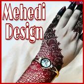 মেহেদী ডিজাইন - mehndi designs icon