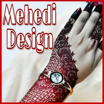 মেহেদী ডিজাইন - mehndi designs poster