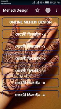 মেহেদী ডিজাইন - mehndi designs screenshot 1