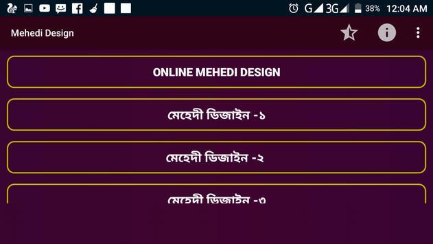 মেহেদী ডিজাইন - mehndi designs screenshot 7