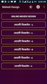 মেহেদী ডিজাইন - mehndi designs screenshot 8