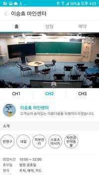 jjh Mine (베타) apk screenshot