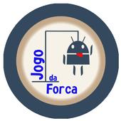 Jogo da Forca Legal icon
