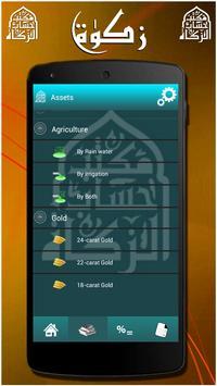 My Zakat Calculator apk screenshot