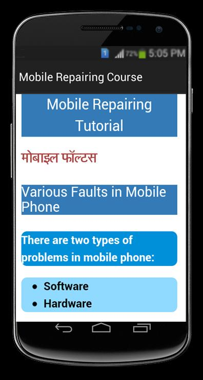 Mobile Repair Course for Android - APK Download