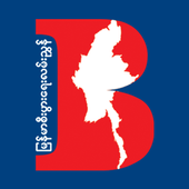 Myanmar Business Directory icon