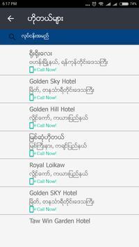 Myanmar Business Directory screenshot 4