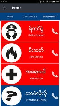 Myanmar Business Directory apk screenshot