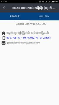 Myanmar Business Directory screenshot 7