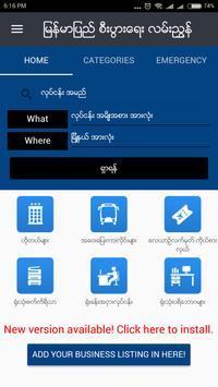Myanmar Business Directory screenshot 1