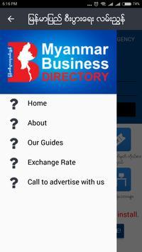 Myanmar Business Directory screenshot 2