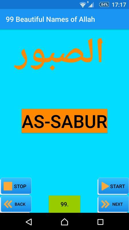 99 Beautiful Names Of ALLAH 9