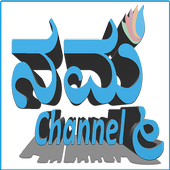 NAMMA CHANNEL icon