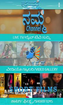 NAMMA CHANNEL poster