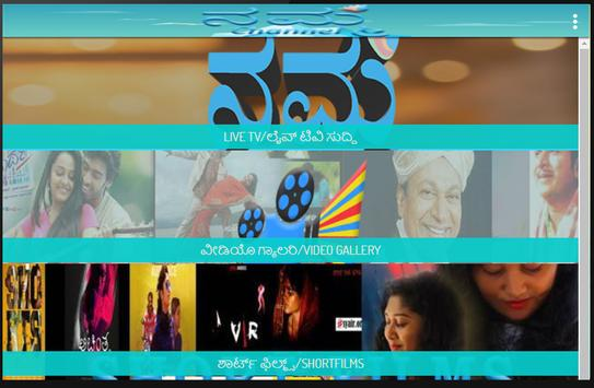 NAMMA CHANNEL screenshot 2
