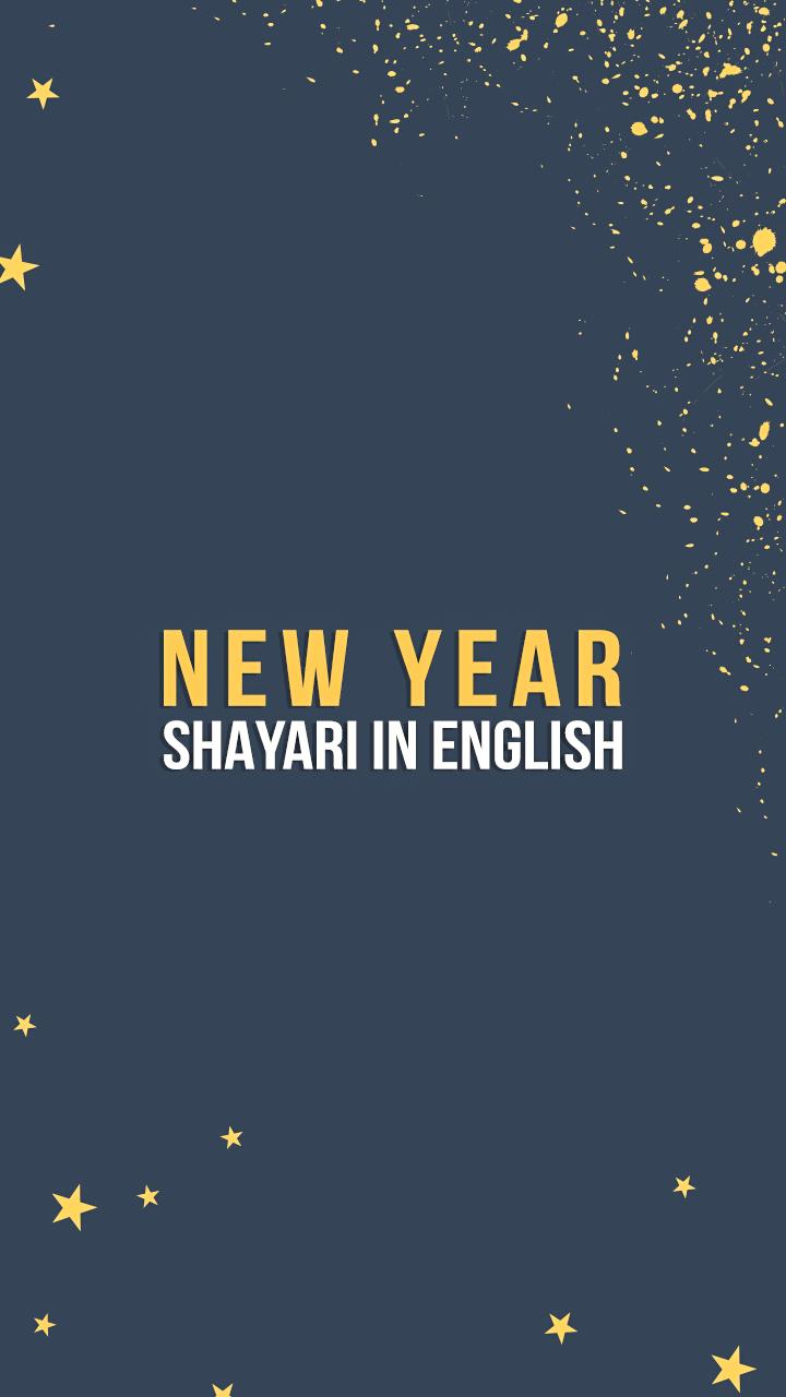 Happy New Year English 52