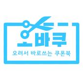 오바쿠 icon