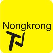 Nongkrong icon