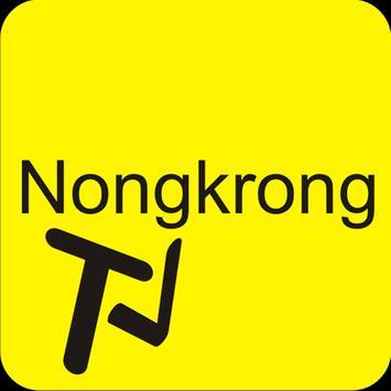 Nongkrong poster