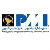 PMI AGC icon