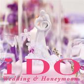 Ido Wedding & Honeymoon icon
