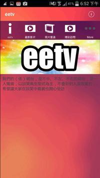 eetvhk poster