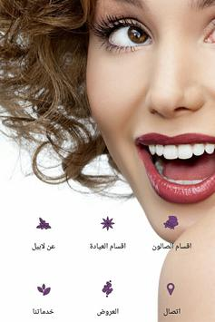 labelle beauty clinic poster