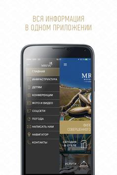 Mriya Resort screenshot 1