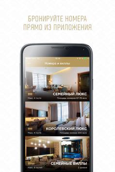 Mriya Resort screenshot 2