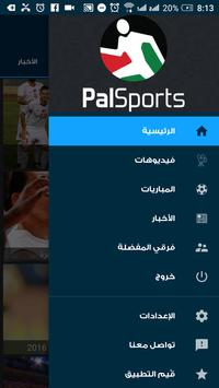 PalSports apk screenshot