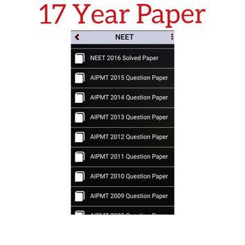 PaperHunt screenshot 6