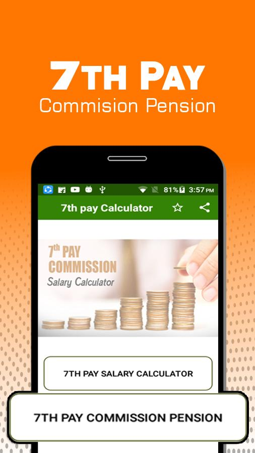 7th Pay Calculator for Android - APK Download