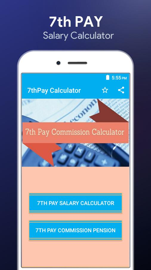 7th Pay Commission Calculator
