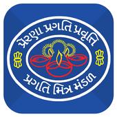 Pragati Mitra Mandal (PMM) icon