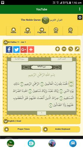 Quran Free Easy Memorize for Android - APK Download