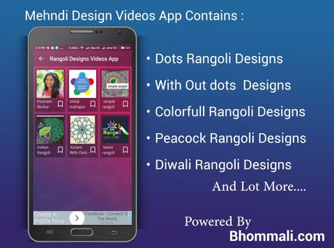 Rangoli Designs Videos App apk screenshot