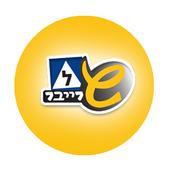 שרייבר - לימוד נהיגה icon