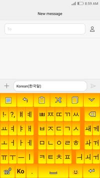 Lula Keyboard screenshot 1