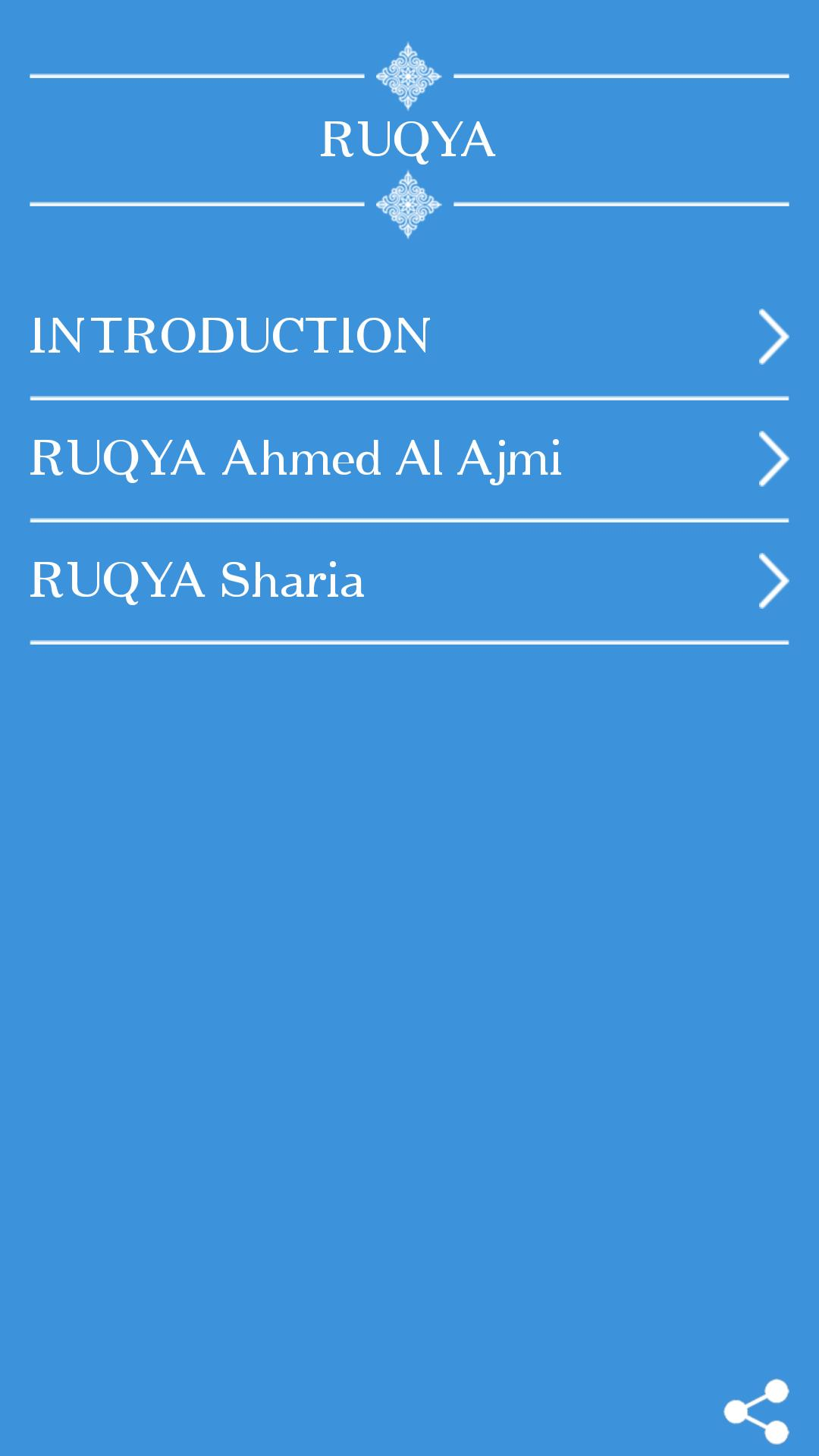 Ruqyah For House Cleansing