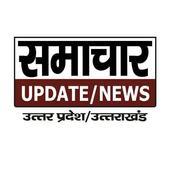 Samachar Update News icon