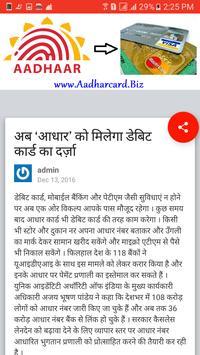 Samachar Update News screenshot 2