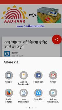 Samachar Update News screenshot 3