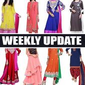 Salwar Kameez Designs Images App icon