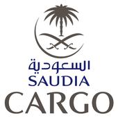 Saudia Cargo icon